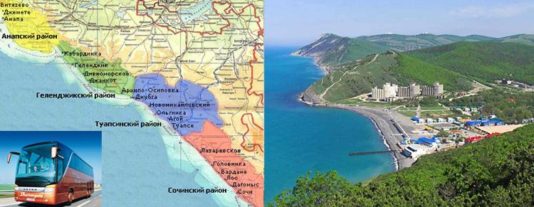 покупки путевки на черное море 2016 цены производителя многофункционального